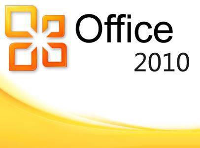 Office2010版word使用技巧介绍 www.shanyuwang.com