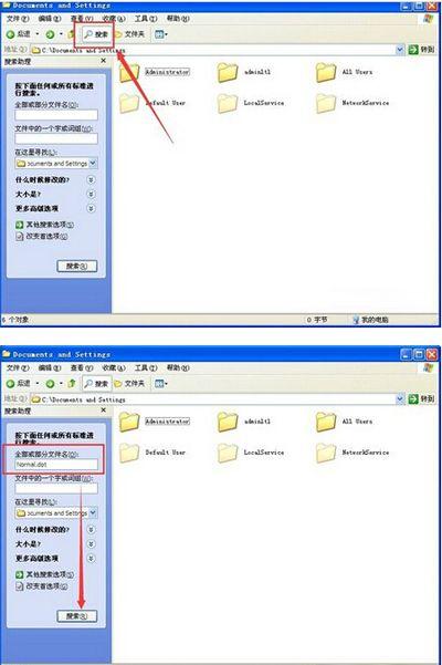 office2007恢复默认设置的方法