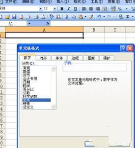 Excel教程之开头数字不显示怎么办