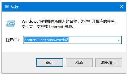win10怎么开启组合键解锁屏幕?win10组合键解锁屏幕开启方法