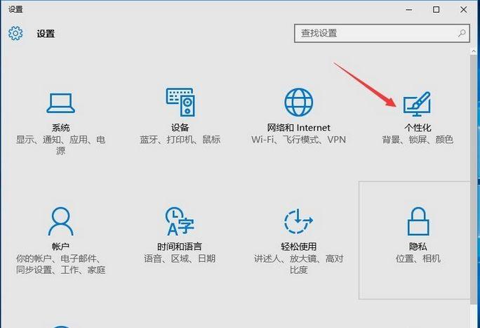 win10系统怎么关闭任务栏常用列表?win10系统任务栏不显示常用记录方法