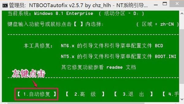 win7下安装win10双系统怎么操作简单?win7 win10 双系统快速安装步骤