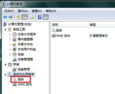 解决此Windows副本不是正版的方法