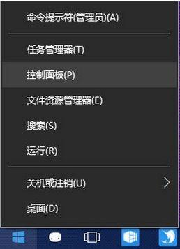 Win10系统ie浏览器flash崩溃怎么办?Win10系统ie浏览器flash崩溃两种解决方法