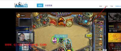 熊猫TV怎么绑定邮箱