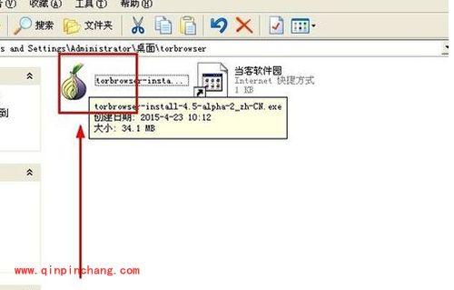 洋葱浏览器怎么用?Tor Browser浏览器使用图文教程