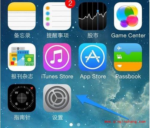 iPhone5S使用教程之快速分享至微博