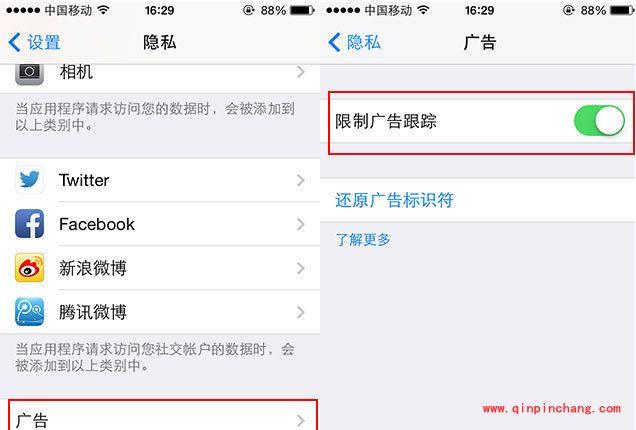 iPhone6限制广告跟踪设置技巧 www.shanyuwang.com