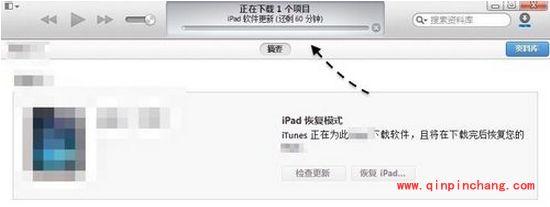 iOS 8升级失败的解决方法大全