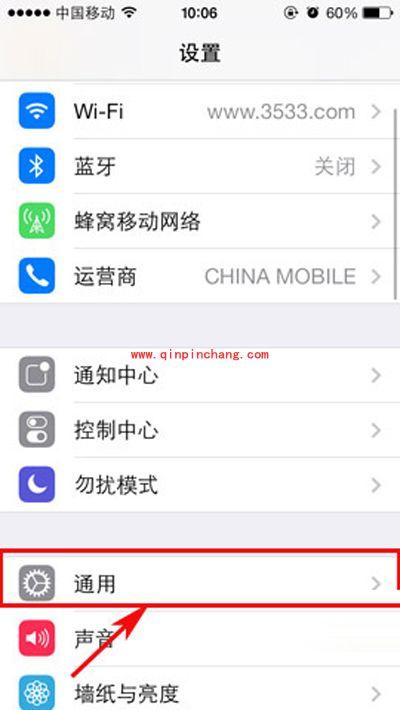 iphone5s设置密码的秘诀