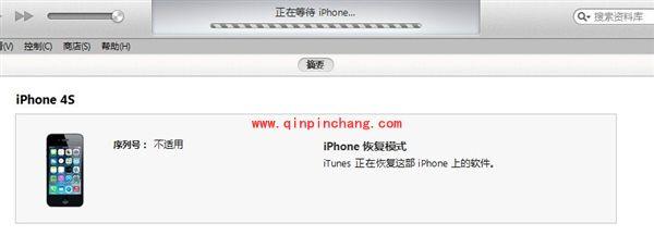 """iPhone越狱卡在""""正在等待iPhone""""的解决"""