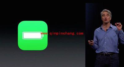 比拼iOS 8!ios 9省电模式详解