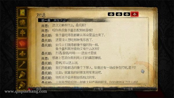 破坏者中文版下载