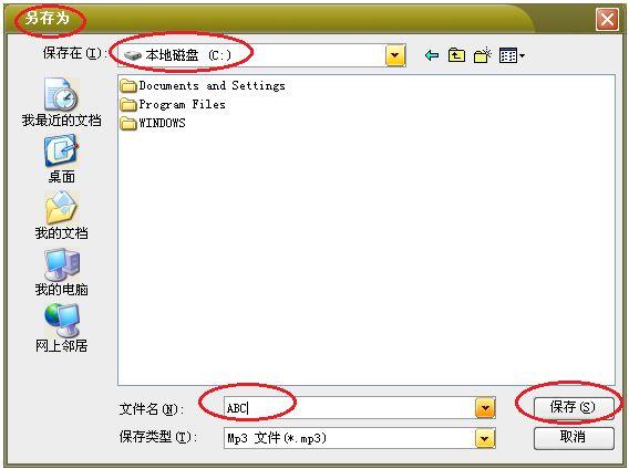 文字转语音播音系统 7.6 www.qinpinchang.com