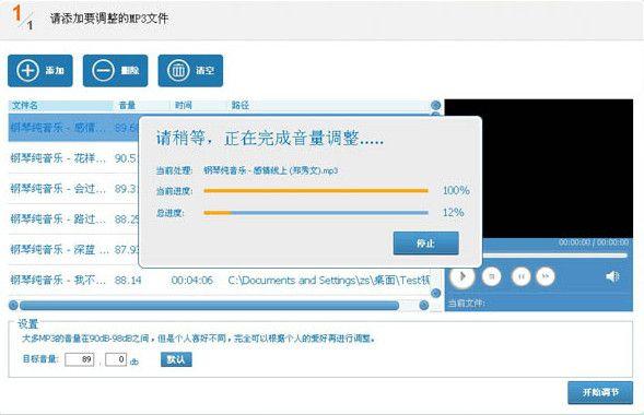 音频编辑专家 9.0 www.qinpinchang.com