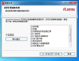 小红伞 15.0.29 官方免费中文版 www.qinpinchang.com