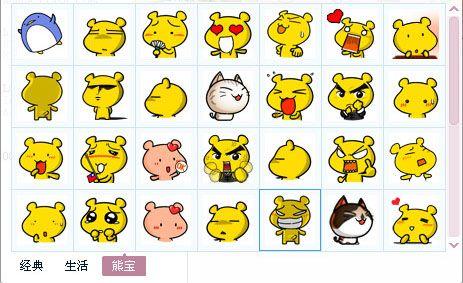 熊宝表情包 免费版 www.qinpinchang.com